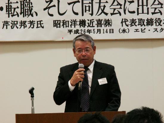 20140515-kuniyoshi.jpg